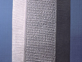 The Boasts of Sennacherib