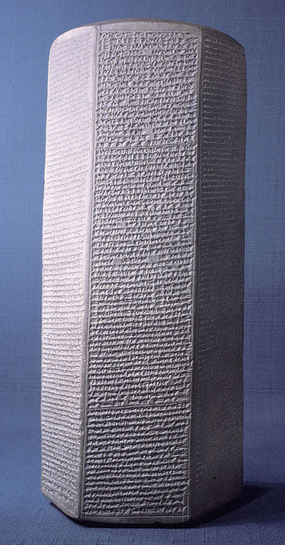 Sennacherib's prism.jpg