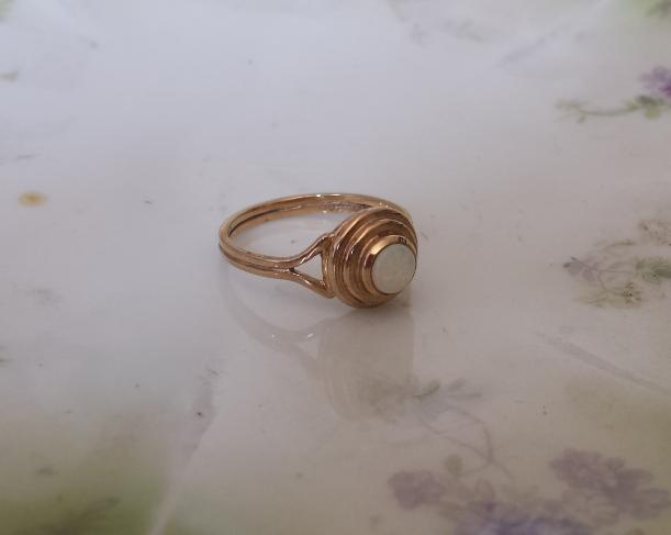 טבעת אופל