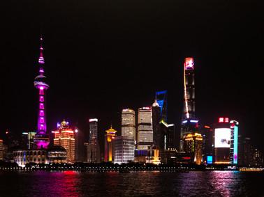 Shanghai Night Skyline.jpg