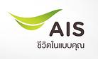 AIS-logo.png