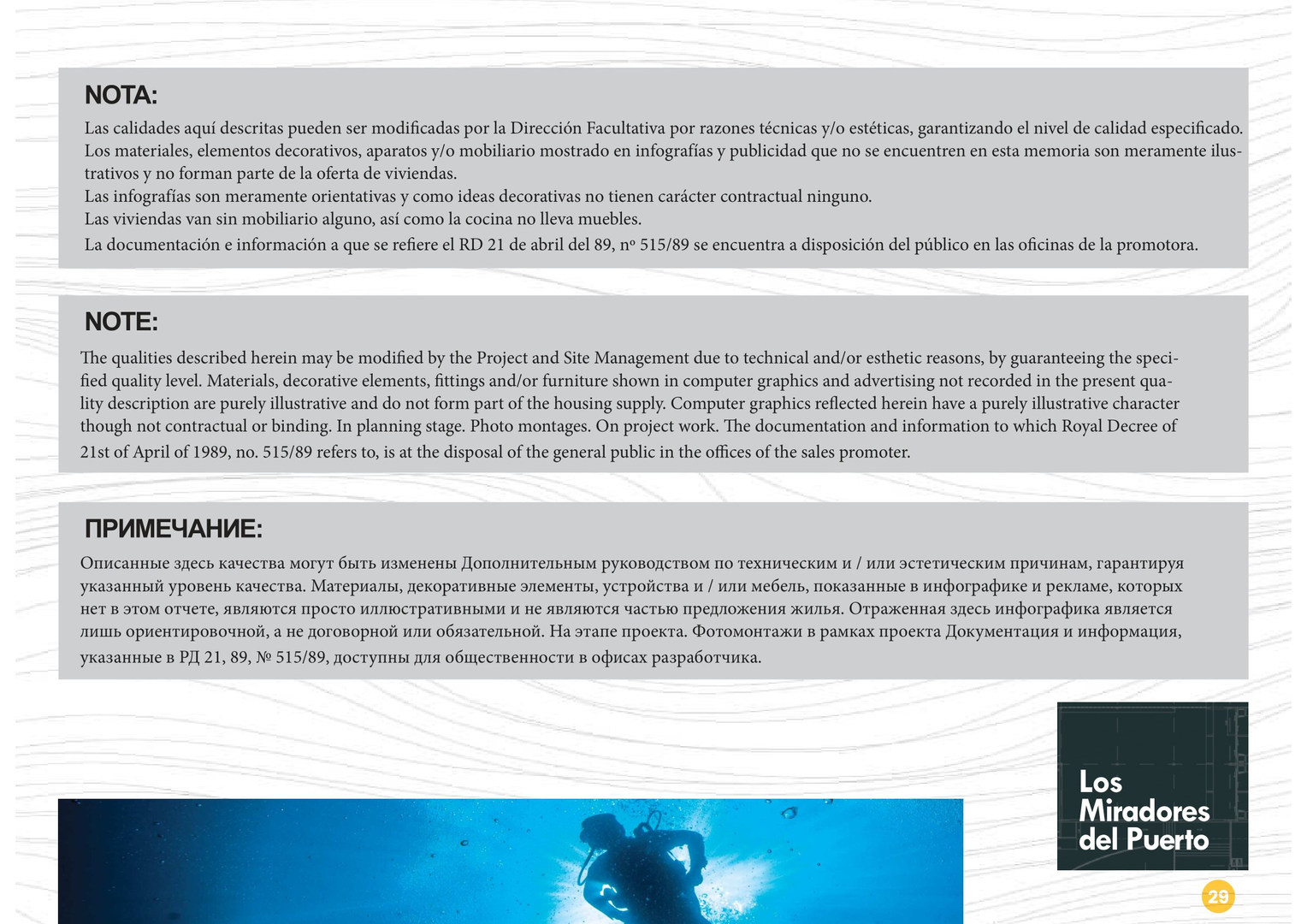 Los Miradores del Puerto Fase H-I_0029.j