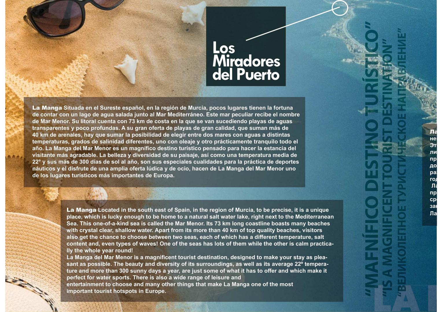 Los Miradores del Puerto Fase H-I_0002.j