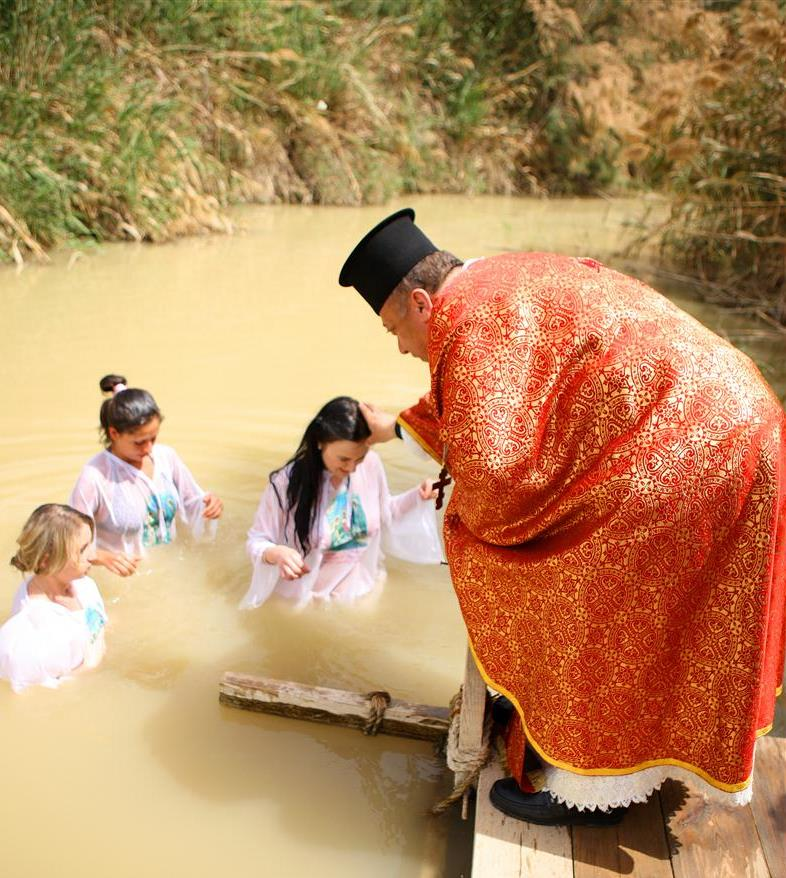 Bethany - Baptism Site