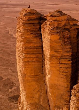 Edge of the world in Riyadh