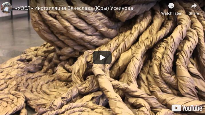 """""""Node"""" Installation by Vyacheslav (Yura) Useinov, Uzbekistan"""