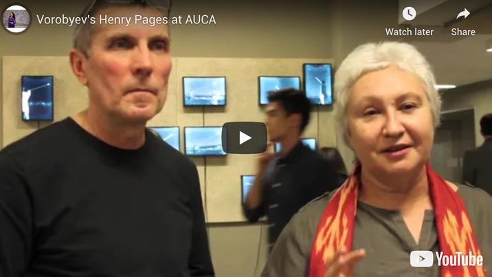 Works of Elena and Viktor Vorobyev's for AUCA
