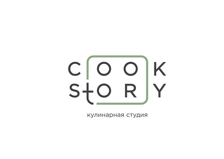 cook story