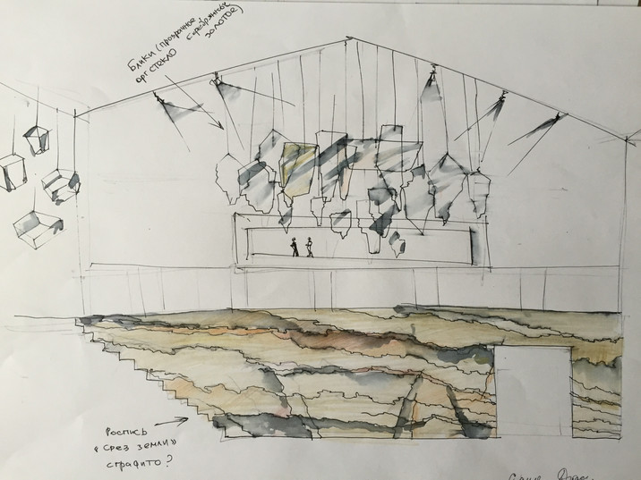 Artists' Sketches and Proposals
