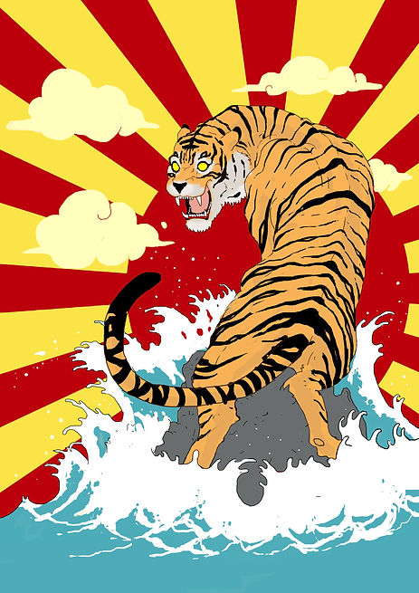 Tiger Japan Sun copia.jpg