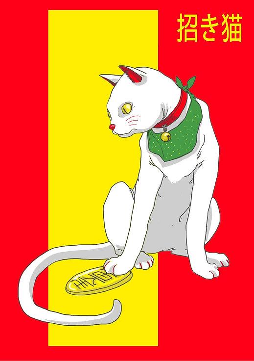 Lucky cat_edited.jpg
