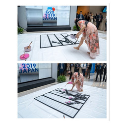 performing at the G20 SPRING MEETING