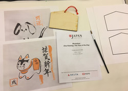 Japan Society New York