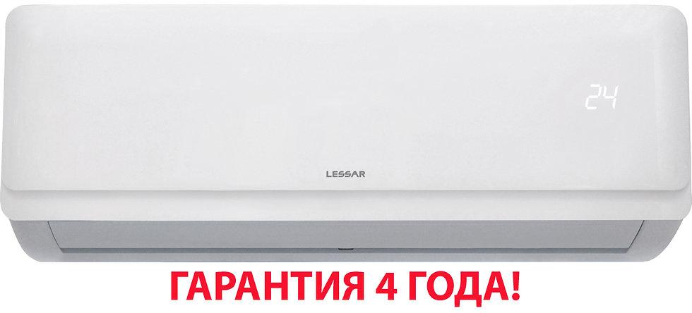 LESSAR LS-H09KPA2/LU-H09KPA2 серии Cool+