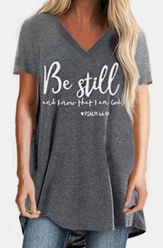 Be still and know... Psalm 46:10