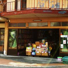 企業や団体のお客様に愛されて100年。おかし・おもちゃの佐塚商店