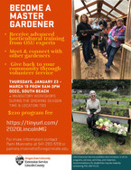 Registration for 2020 Master Gardener Class is Open--Act Now!