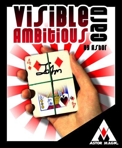VISIBLE AMBITOUS CARD