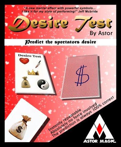 DESIRE TEST