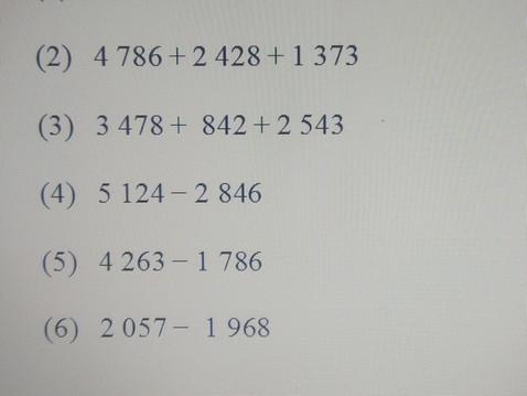 Fourth Class Maths Mr Liddy 22nd-26th June 2020.