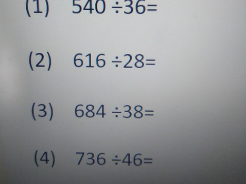 Fifth Class Maths 25th-29th January 2021