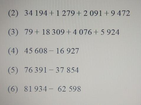 Fifth Class Maths Mr Liddy 22nd-26th June 2020.
