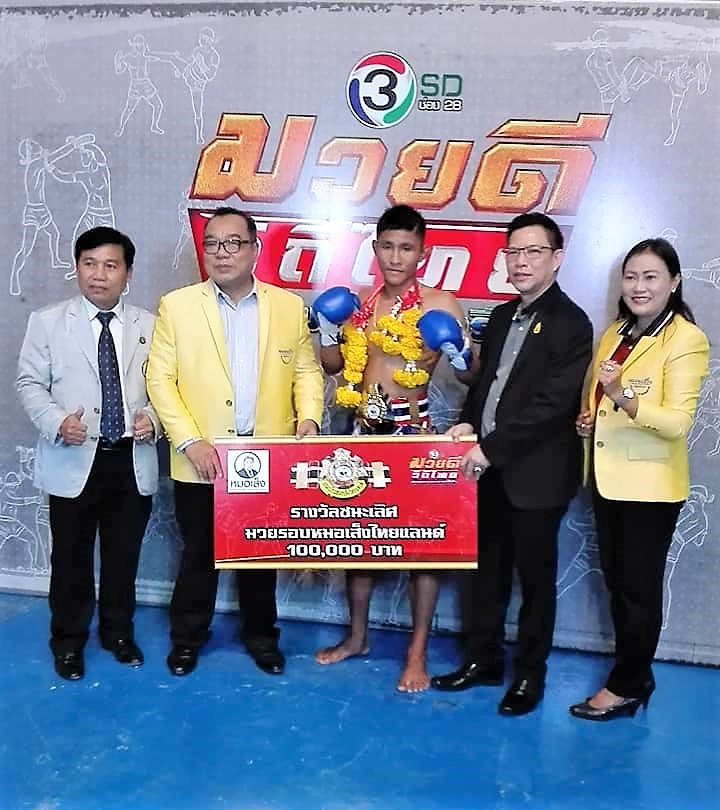 Miah wins 100,000 Baht and comes away Ch.3 Champion!