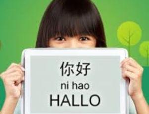 Aprender_Chinês.jpeg