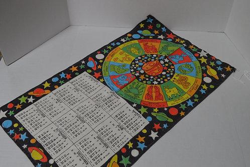 1972 Towel Calendar- Astrological Signs