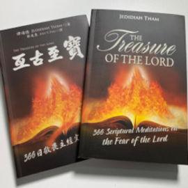 devotionbook.jpg