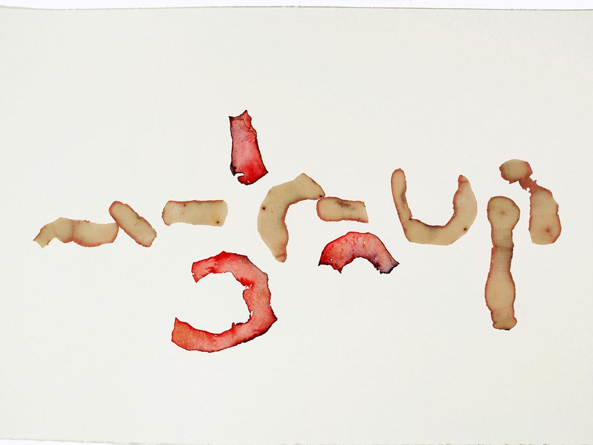 17-002.jpg