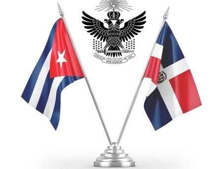 SCG33RD se solidariza con el SCG33 de Cuba ante la situación social que se vive en dicho país.
