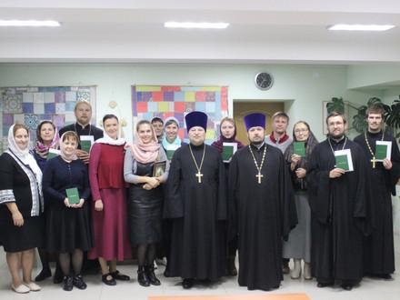 В Калужской епархии завершился первый модуль курсов русского жестового языка
