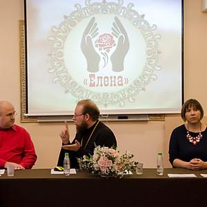 Презентация деятельности КРОО ВятДПЦ «Елена»