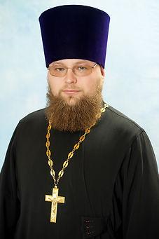 Иерей Игорь Шиляев