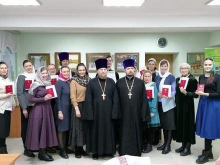 В Калужской епархии завершился Второй модуль курсов жестового языка для священнослужителей и мирян
