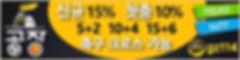 토토알티(400-100).jpg