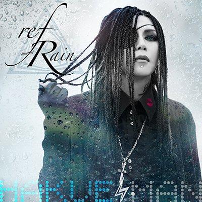 ref-Rain