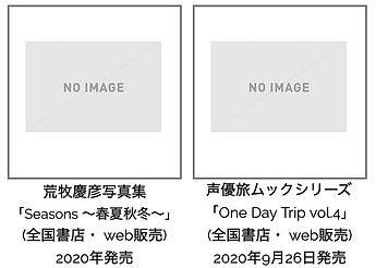スクリーンショット 2020-06-26 3.10.49.png