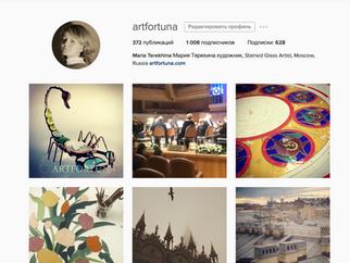 Заходите в наш Инстаграм!  http://instagram.com/artfortuna