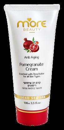 Pomegranate All-purpose Cream
