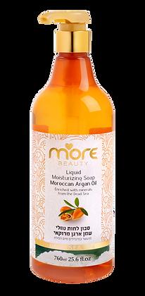 סבון לחות נוזלי שמן ארגן מרוקאי