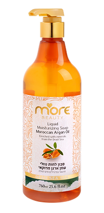 Liquid Moisturizing Soap Moroccan Argan Oil