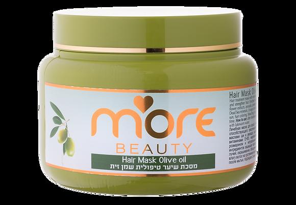 Hair Mask Olive oil