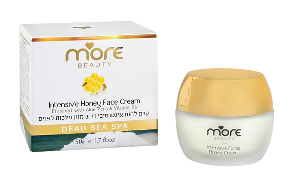 Intensive Honey Moisturizing Face Cream