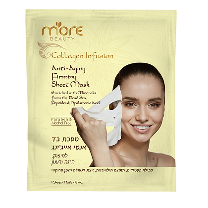 Anti-Aging Firming Sheet Mask