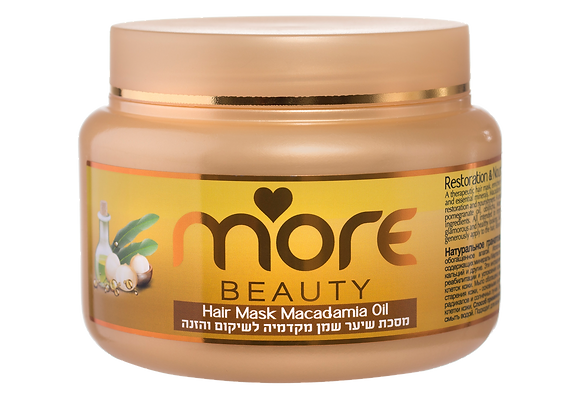 Hair Mask Macadamia Oil