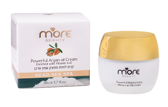 Powerful Argan oil Cream