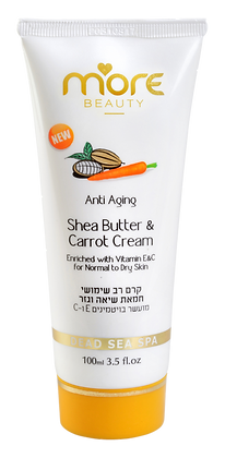 Shea Carrot All-Purpose Cream