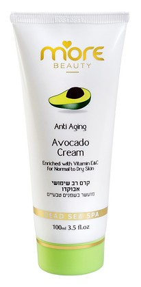Avocado All-purpose Cream